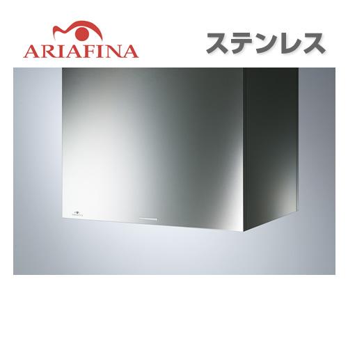 【送料無料】 ARIAFINA(アリアフィーナ) レンジフード CenterCubo(センタークーボ) 天井取付タイプ 間口900mm ステンレス[CCUBL-951S] レンジフード 換気扇 台所 シロッコファン