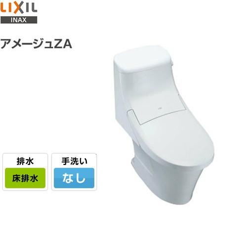 [BC-ZA20S--DT-ZA251-BW1]INAX トイレ LIXIL アメージュZA シャワートイレ ECO5 床排水 手洗なし ハイパーキラミック 壁リモコン付属 ピュアホワイト 【送料無料】【便座一体型】 排水芯200mm