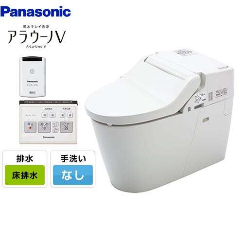 [XCH3013WS]パナソニック トイレ NEWアラウーノV 3Dツイスター水流 節水きれい洗浄トイレ 床排水120mm・200mm V専用トワレ新S3 手洗いなし 【送料無料】【組み合わせ便器】