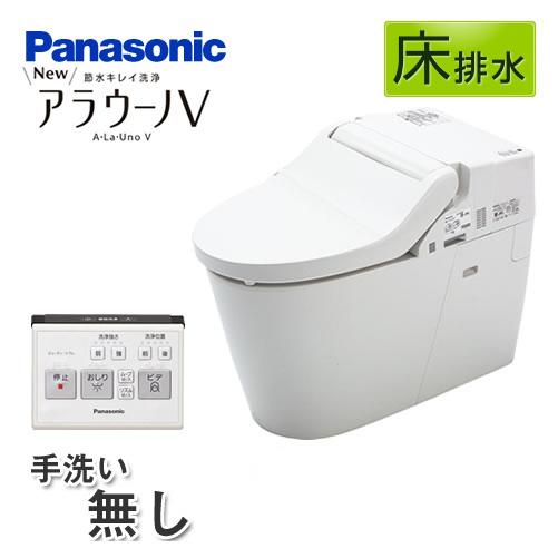 [XCH3014WS]パナソニック トイレ NEWアラウーノV 3Dツイスター水流 節水きれい洗浄トイレ 床排水120mm・200mm V専用トワレ新S4 手洗いなし 【送料無料】【組み合わせ便器】