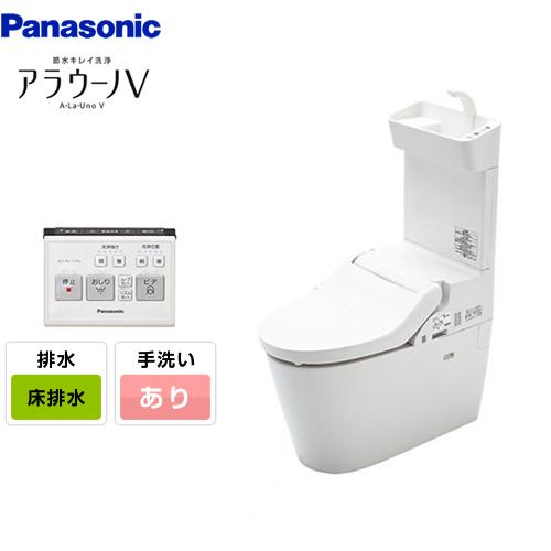 [XCH3014WST]パナソニック トイレ NEWアラウーノV 3Dツイスター水流 節水きれい洗浄トイレ 床排水120mm・200mm V専用トワレ新S4 手洗いあり 【送料無料】【組み合わせ便器】