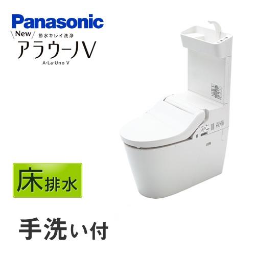 [XCH3018WST]パナソニック トイレ NEWアラウーノV 3Dツイスター水流 節水きれい洗浄トイレ 床排水120mm・200mm 暖房便座【こちらの商品は温水洗浄便座ではありません】 手洗いあり 【組み合わせ便器】