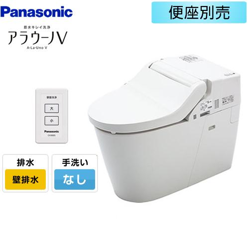 [XCH301PWS]パナソニック トイレ NEWアラウーノV 3Dツイスター水流 節水きれい洗浄トイレ 壁排水120mm 便座なし 手洗いなし 【送料無料】