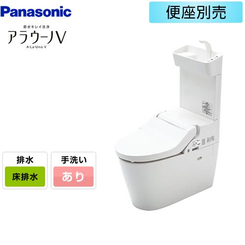 [XCH301WST]パナソニック トイレ NEWアラウーノV 3Dツイスター水流 節水きれい洗浄トイレ 床排水120mm・200mm 便座なし 手洗いあり 【送料無料】
