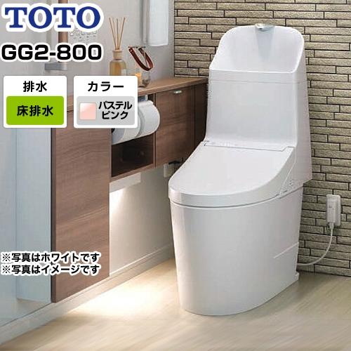 [CES9325-SR2] TOTO トイレ ウォシュレット一体形便器(タンク式トイレ) 排水心200mm GG2-800タイプ 一般地(流動方式兼用) 手洗あり パステルピンク リモコン付属 【送料無料】