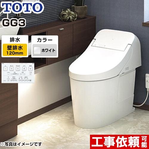 [CES9435P-NW1] TOTO トイレ ウォシュレット一体形便器(タンク式トイレ) 排水心120mm GG3タイプ 一般地(流動方式兼用) 手洗いなし ホワイト リモコン付属 【送料無料】