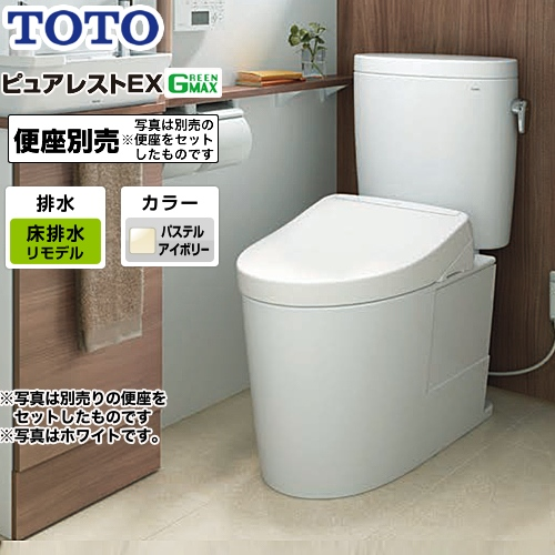 [CS400BM--SH400BA-SC1] TOTO トイレ 組み合わせ便器(ウォシュレット別売) 排水心:305mm~540mm ピュアレストEX 一般地 手洗なし パステルアイボリー 止水栓同梱 【送料無料】