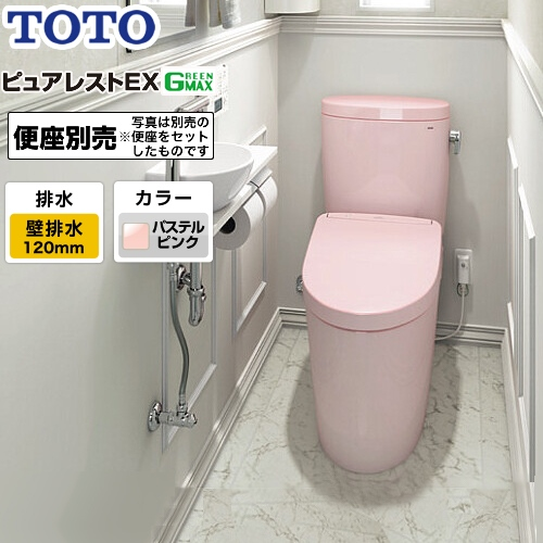 [CS400BP--SH400BA-SR2] TOTO トイレ 組み合わせ便器(ウォシュレット別売) 排水心:120mm ピュアレストEX 一般地 手洗なし パステルピンク 止水栓同梱 【送料無料】
