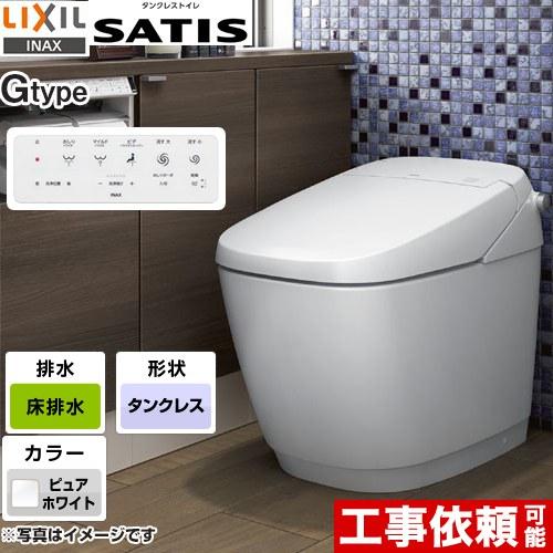 <title>トイレ YBC-G30S-DV-G316-BW1 サティスGタイプ [再販ご予約限定送料無料] LIXIL G6グレード 床排水 排水芯200mm ECO5 泡クッション ピュアホワイト 壁リモコン付属 送料無料</title>