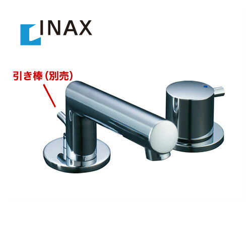 【送料無料】[LF-E130BR] INAX イナックス LIXIL リクシル 洗面水栓 ツーホールタイプ(コンビネーション) 蛇口 セパレート水栓 eモダン ポップアップ式 洗面台 洗面所 水栓 蛇口 おしゃれ