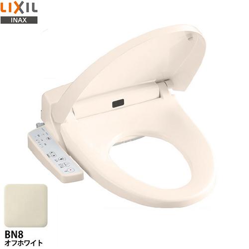 [CW-H41-BN8] LIXIL リクシル INAX イナックス 温水洗浄便座 Hシリーズ シャワートイレ 暖房便座 大型共用便座 貯湯式0.88L フルオート/リモコン便器洗浄なし オフホワイト【送料無料】 温水洗浄便座 トイレ 温水便座