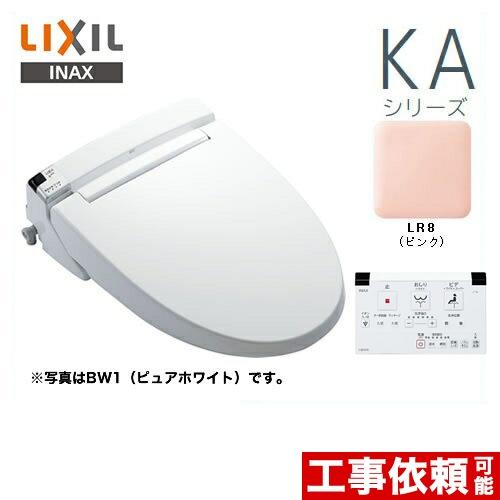 [CW-KA23-LR8]LIXIL リクシル INAX イナックス 温水洗浄便座 KAシリーズ シャワートイレ 大型共用便座 貯湯式0.67L ウォシュレット 壁リモコン付属(レバー洗浄タイプ) ピンク 温水便座 【送料無料】