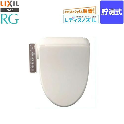 [CW-RG1-BN8] INAX 温水洗浄便座 RGシリーズ 基本タイプ 貯湯式0.63L ウォシュレット シャワートイレ LIXIL リクシル イナックス CW-RG10-BN8 の同等品 オフホワイト 【送料無料】