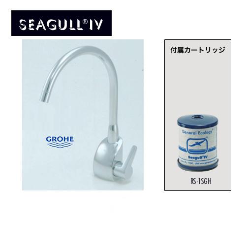 [X1-GA01]シーガルフォー 浄水器 ビルトイン浄水器 浄水専用水栓 12物質除去 カートリッジRS-1SGH付属 グローエモデル 【送料無料】