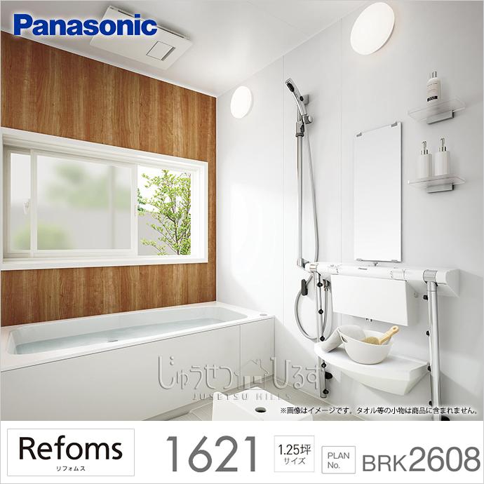 リフォムス 900×375×300 VJ2AQ090YJAT パナソニック フラップアップ水切アルミフレーム樹脂扉