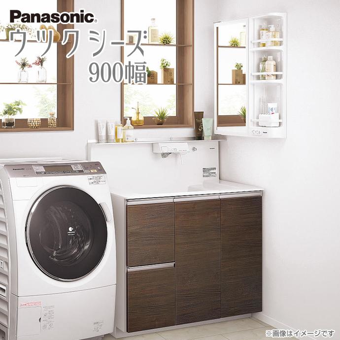 Panasonic パナソニック 洗面化粧台 セット ウツクシーズ 幅900mm本体キャビネット+アルミ棚横壁用両面ミラー直付けタイプタッチレス水栓 『すぐピタ』XGQD90UHE■■KAGQD90AT GP32ML(R)洗面 シャワー 洗面台 手洗い 洗面台 リフォーム
