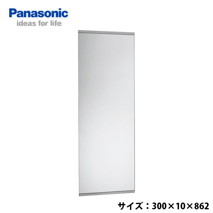 【送料無料】 Panasonic パナソニック アクセサリー ミラー 厚み10mm 洗面鏡CHA30M コンパクトタイプ用 アラウーノ 左右兼用 壁付 激安 住宅設備 DIY