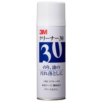 スリーエム ジャパン 3M 品番:CLEANER30 誕生日プレゼント クリーナー30 新作通販
