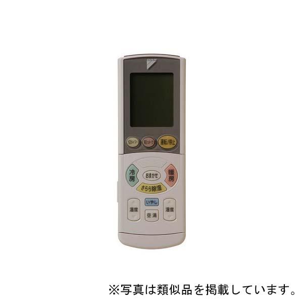 ダイキン ワイヤレスリモコン BRC937A502 【品番:1983571】