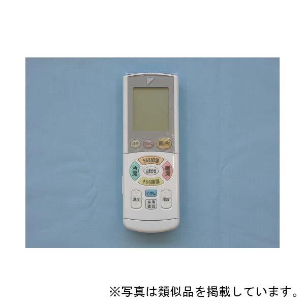 ダイキン ワイヤレスリモコン(リモコンホルダー付属) BRC937A505# 【品番:2132763】