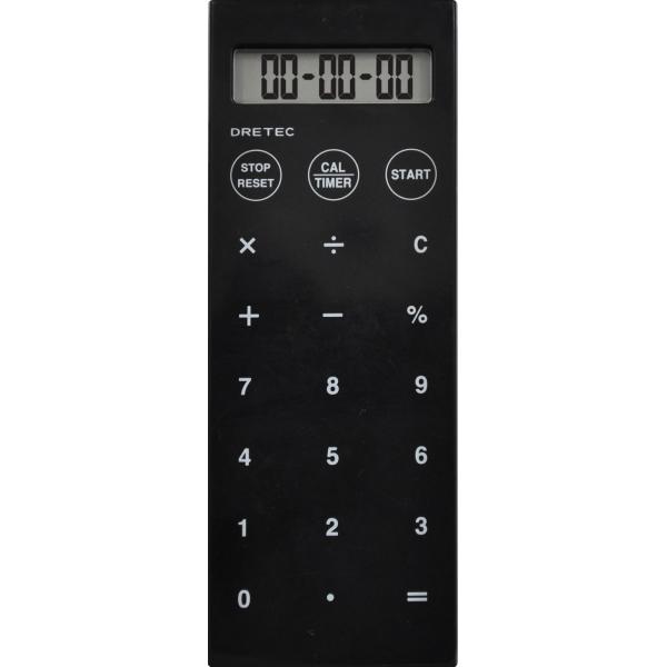 メール便対応 ドリテック お求めやすく価格改定 電卓付バイブタイマー 品番:CL-119BK 日本限定 ディスティック ブラック