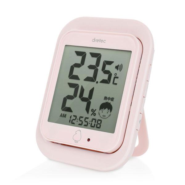 スピード対応 全国送料無料 お得 ドリテック デジタル温湿度計 ルーモ 品番:O-293PK ピンク