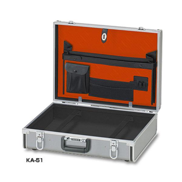 開店祝い 最安値挑戦 エンジニア アルミケース 品番:KA-51