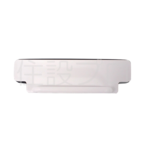 LIXIL INAX 贈呈 仕切板 ◯ 品番:SK-19550 オーバーのアイテム取扱☆