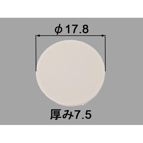 メール便対応 LIXIL お買得 INAX 捧呈 洗濯機パン用化粧キャップ 品番:PFL-140C