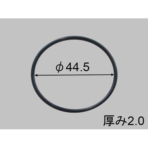 大人気 メール便対応 LIXIL 大注目 INAX 品番:50-600-1 S45 Oリング