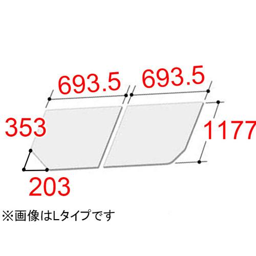 LIXIL(INAX) 組フタ 【品番:YFK-1412B(2)L-D】