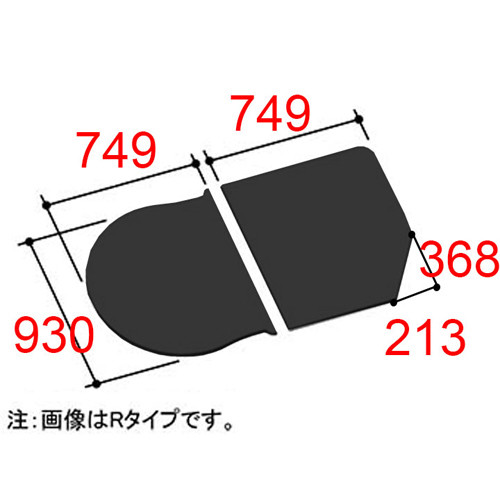 LIXIL(INAX) 組フタ 【品番:YFK-1594B(2)R-D/K】