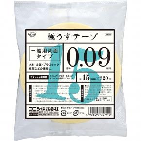 メール便対応 本物 コニシ ボンド 極うすテープ 安心の定価販売 品番:#04771