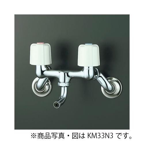 KVK 2ハンドル混合栓(肉厚万能ノズル付) 寒冷地用 【品番:KM33N3W】
