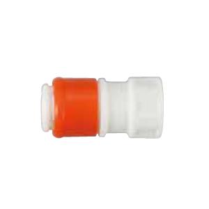 メール便対応 KVK ショッピング 当店一番人気 接続カプラー 逆止弁付 品番:KPS1908