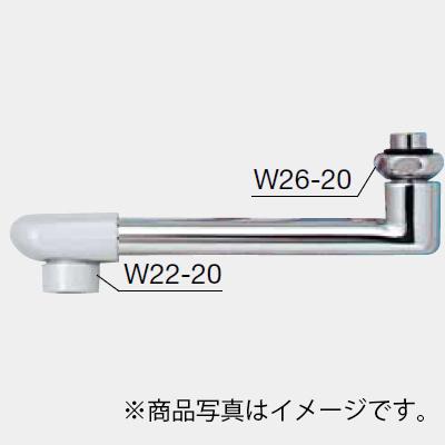 KVK 混合栓用Eパイプ13(1/2)300mm 【品番:Z951B-30】