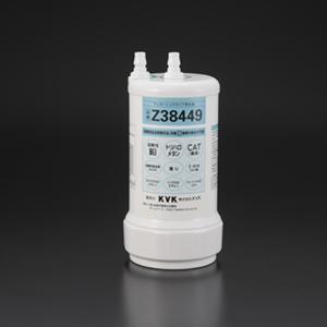 KVK 浄水器用カートリッジ(取替え用) 【品番:Z38449】