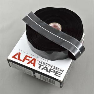 KVK LLFAテープ 10.9m(黒) 【品番:R1-5-8ABLJP-K】