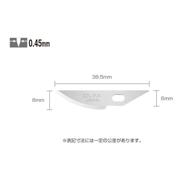 メール便対応 正規取扱店 オルファ アートナイフプロ替刃 曲線刃 品番:XB157K 人気上昇中