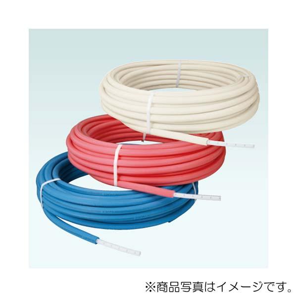 オンダ 架橋ポリエチレン管 被覆カポリパイプW(5mm被覆付) 給水用(ブルー) 【品番:PEX13C-PB5-25】