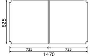 パナソニック 風呂フタ(長辺1470ミリ×短辺825ミリ:組みフタ:長方形:2枚:切り欠きなし) 【品番:RL91059SC】