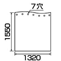 パナソニック バスカーテン 幅1320×高さ1550(7穴) 【品番:GRXGN6412Z】●