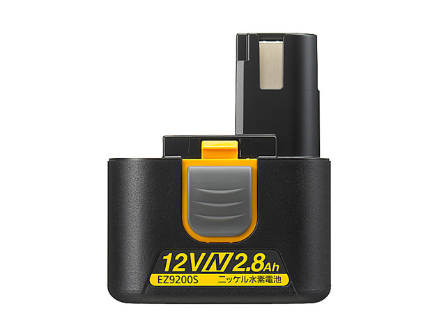パナソニック ニッケル水素電池パック12V Nタイプ 【品番:EZ9200S】