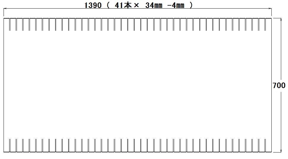 パナソニック Eバリアフリー巻きフタ1616用 【品番:RL91042EC】