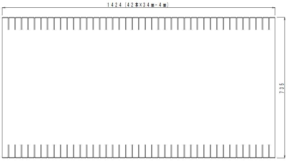 パナソニック 巻きフタ LC016CM1 【品番:RS9GD60412NEC】