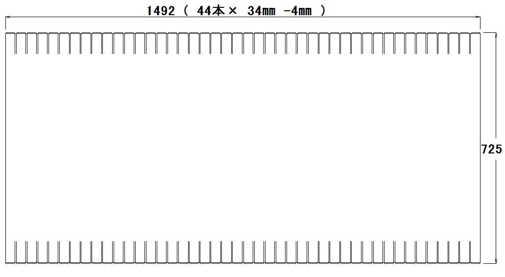 パナソニック SB1616用フタ(ストレート浴槽用) 【品番:RL91057EC】