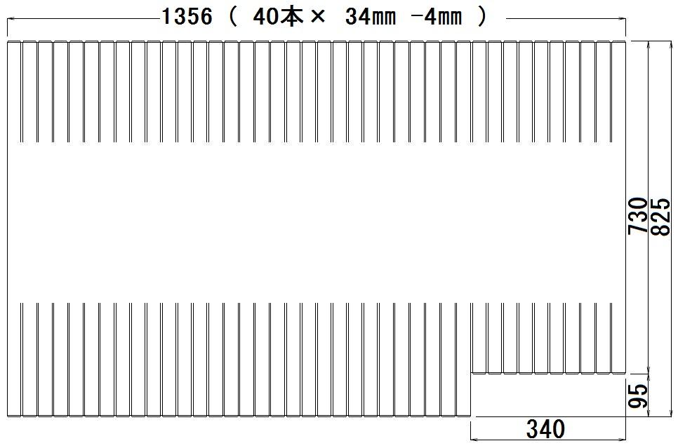 パナソニック 巻きフタ LD01620 キホウPアップ(R勝手用) 【品番:RS9GD60463EC】