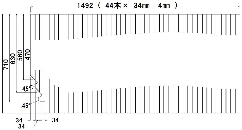 パナソニック N腰掛浴槽1616用巻ふた(定量止水専用)L勝手用 【品番:GKR74MF7K2LEC】