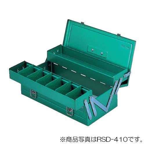 リングスター RSD高級二段式ボックス グリーン 【品番:RSD-470】