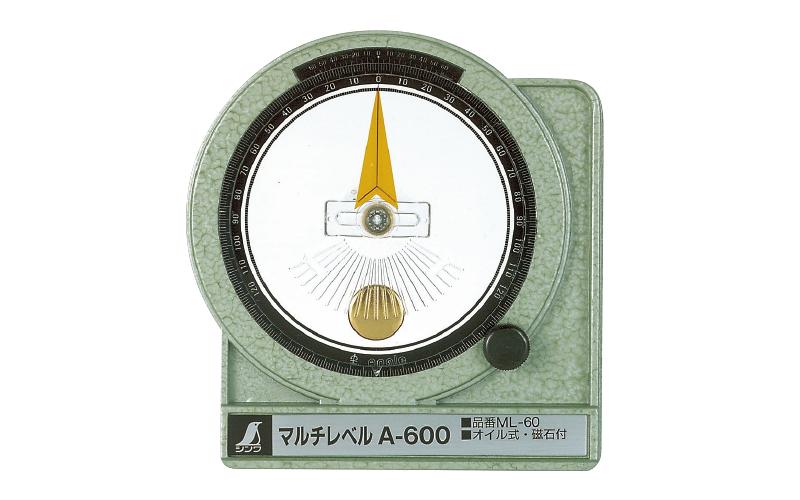シンワ測定 マルチレベル A-600 【品番:78966】